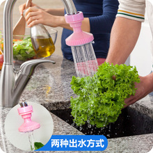 2016 New  Regulator Tap Water-saving Water Filter Kitchen Faucet Water Filter Kitchen Accessories Protection