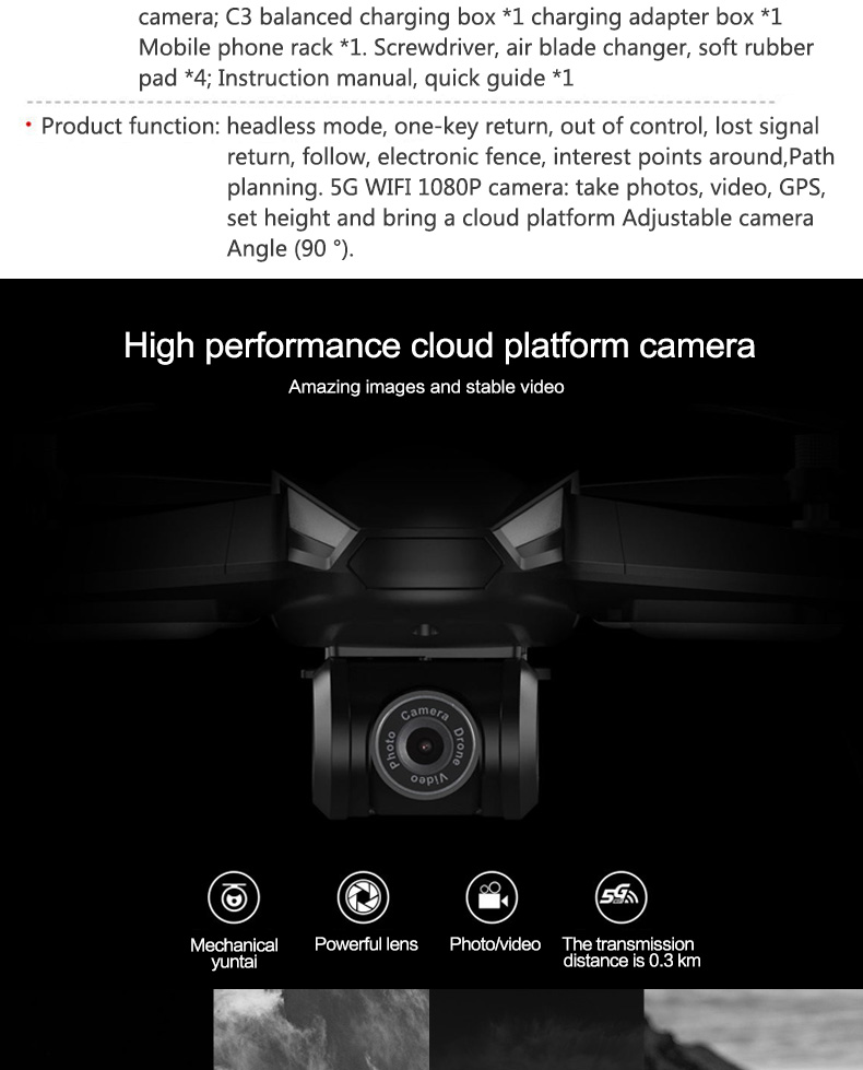 5.MJX Bugs 5 W B5W RC Drone RTF 5G WiFi FPV 1080P Camera With GPS Follow Me Mode RC Quadcopter vs MJX Bugs 2 B2W Helicopters D30