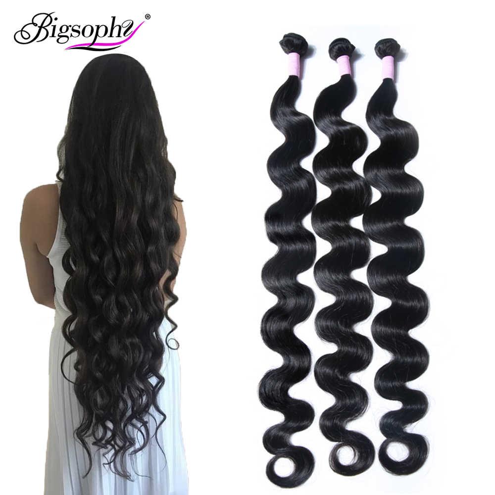 Bigsophy 30 дюймов пучки бразильских локонов переплетение пучков волнистые пучки 100% человеческих волос наращивание remy волос бодиволн 8-44 дюймов