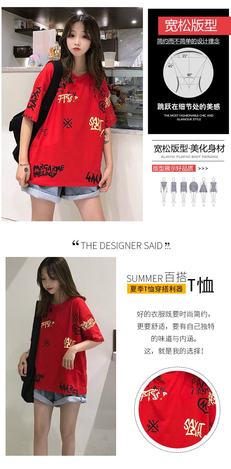 T-shirts Women Graffiti BF European Style Loose Harajuku Hip Hop Streetwear Chic Couple Clothes Unisex Daily Tshirt Womens Soft 79