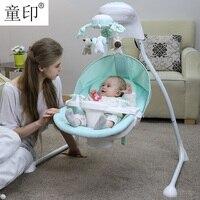Детская электрическая колыбель качалка качели кровать Новорожденный ребенок Смарт качели сон левый и правый качели стул