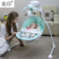 Baby Electric Cradle Rocking Chair Swing Bed Newborn Baby Smart Swing Slumber Left And Right Swing Chair
