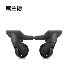 Luggage Wheels Replacement accessories,Luggage Wheels mute Parts, suitcases trolly universal wheel  spinner  replaceable caster стоимость