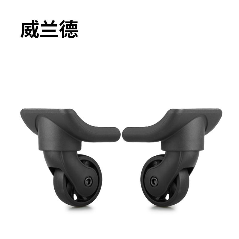 Luggage Wheels Replacement accessories,Luggage Wheels mute Parts, suitcases trolly universal wheel  spinner  replaceable casters