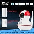 IP Camera WiFi Baby Monitor +2 Door Sensor +2 Infrared Motion Sensor Alarm Security Camera Monitor IR LED Video Surveillance