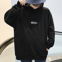 European American Style Spring And Autumn New Hooded Han Fan Price Individual Students Primer Shirt Trend