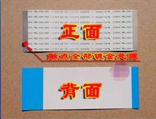 цена на 2pcs/lot good Working New original E129545 AWM 20861 105C 60V (50P long 85mm)