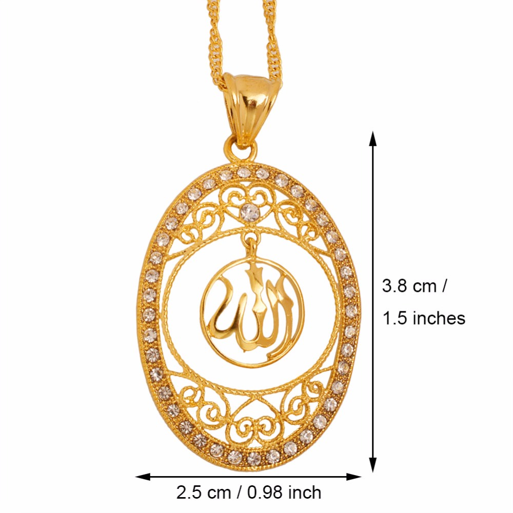 Image 3 - Anniyo gold color islam allah necklaces