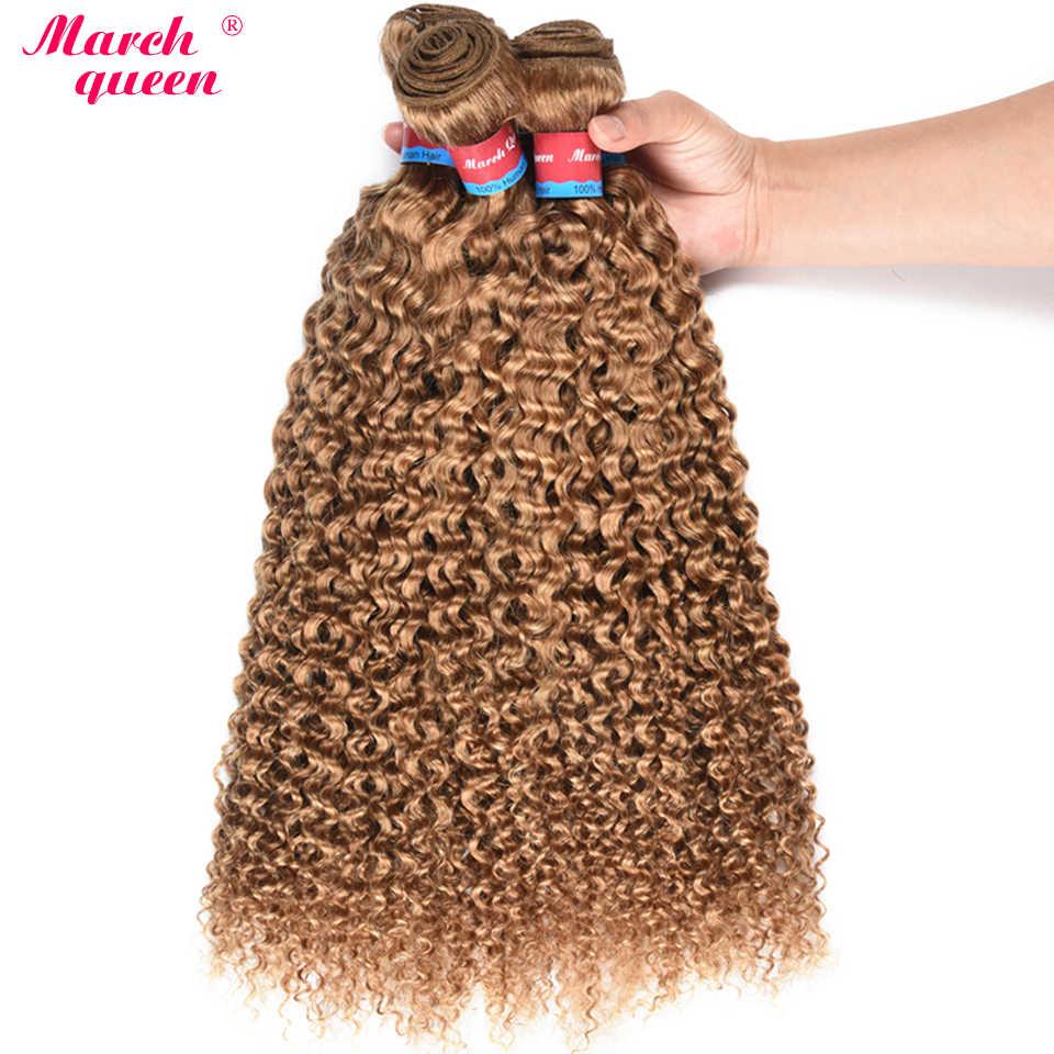 Марта queen бирманский Человеческих волос Связки сделки 4 шт. кудрявый локон волос, плетение #27 Мёд блондинка Цвет вьющиеся волосы расширения
