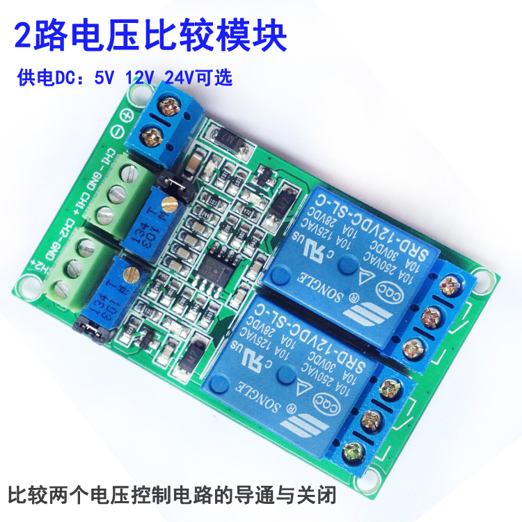 2 voltage comparator module voltage comparator voltage comparator IC LM393 LM393 lm393 lm393n
