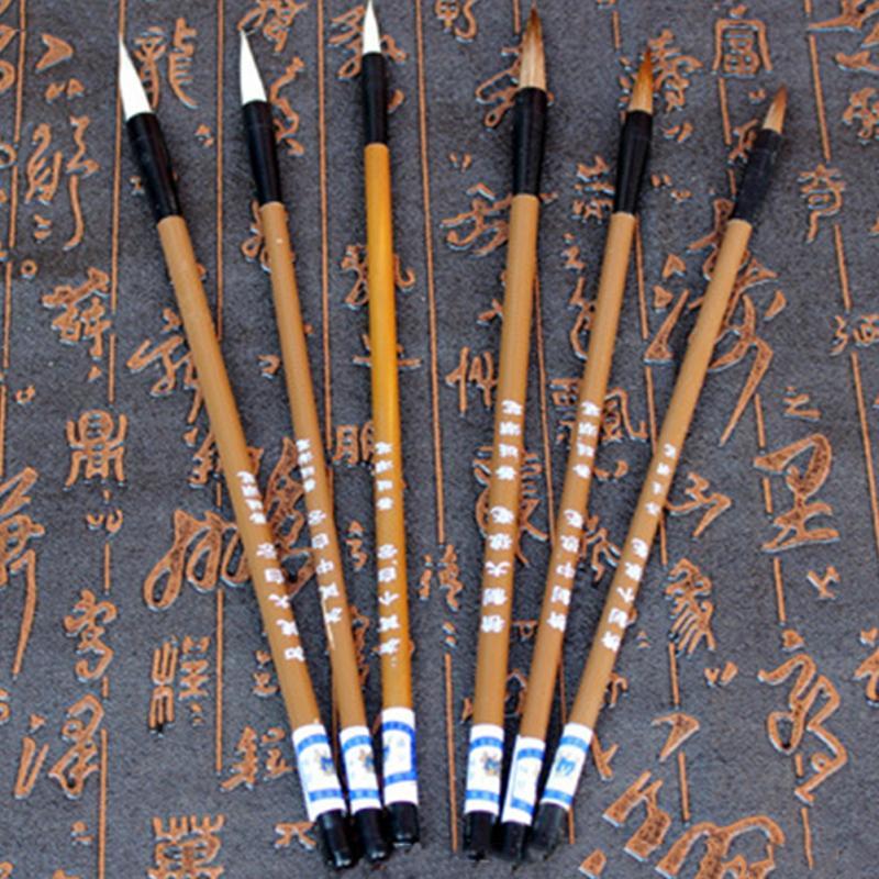 6 шт./компл. Традиционный китайский белые облака Bamboo Волк волос написания кисточки для каллиграфии живопись практика кисточки для письма