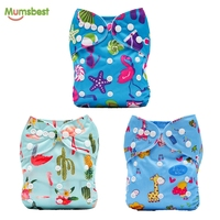 Mumsbest 3pcs Pack New Prints Baby Cloth Diapers Reusable Washable Pocket Diapers Baby Nappies Wholesale