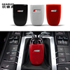 Car Styling Car Key Cover Key Case Shell Keychain Key Ring For Audi A4 A6 A7