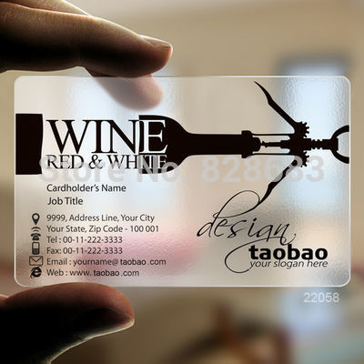 Red Wine Black Sample Business Card Template Custom Design - Custom business card template