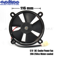 12V Cooling Fan Radiator Universal DC Cooler Power Fan Fit For 200 250cc Water cooled Engine ATV Quad Go kart Motocross