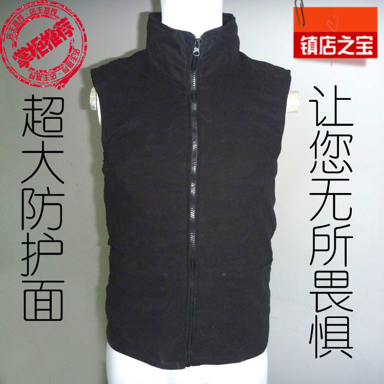 Hard stab service Interfax steel armor vest thin coat of self defense can prevent a font