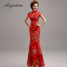 Modern Chinese Traditional Dress Red Long Qipao Lace Mermaid Bride Wedding Cheongsam Vestido Robe Chinoise Oriental Evening Gown