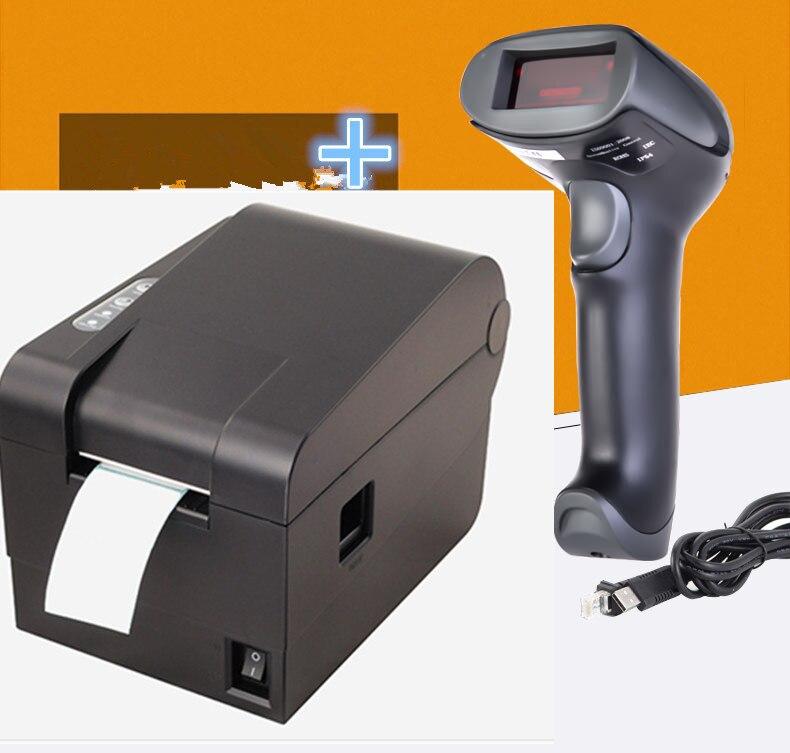 1 pcs com fio scanner de código de barras + código QR code código de barras térmica impressora de etiquetas etiquetas de roupas de alta qualidade de preços de supermercados impressora de etiqueta