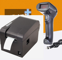 1pcs wired bar code scanner thermal bar code QR code label printer