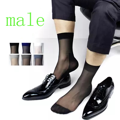 2017 new Male ultra-thin Suit dress Sexy silk Socks Sheer Mens Formal Gay Socks Best quality Man stockings Transparent socks