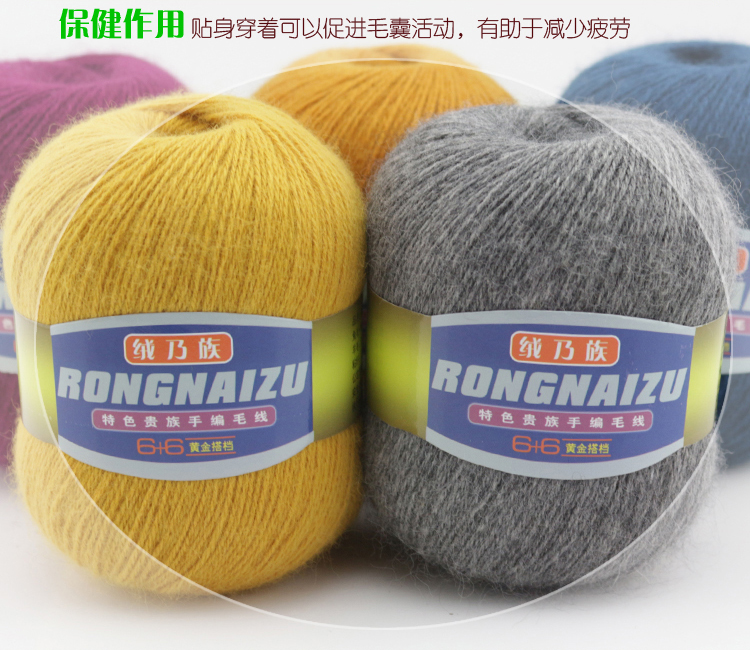 Knitting Yrn Meaning : Yarn definition picture more detailed about g