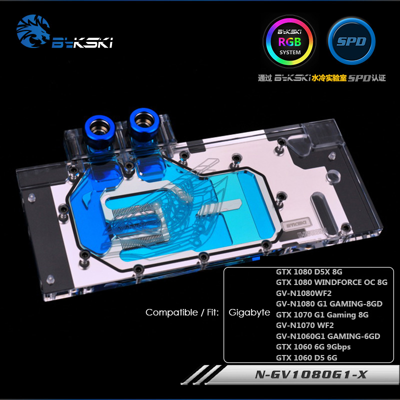 Bykski water block used for fit Gigabyte GTX 1080/1070/1060 G1 Gaming ,Full Cover ,Copper Cooled ,GPU Cooler ,N-GV1080G1-X image