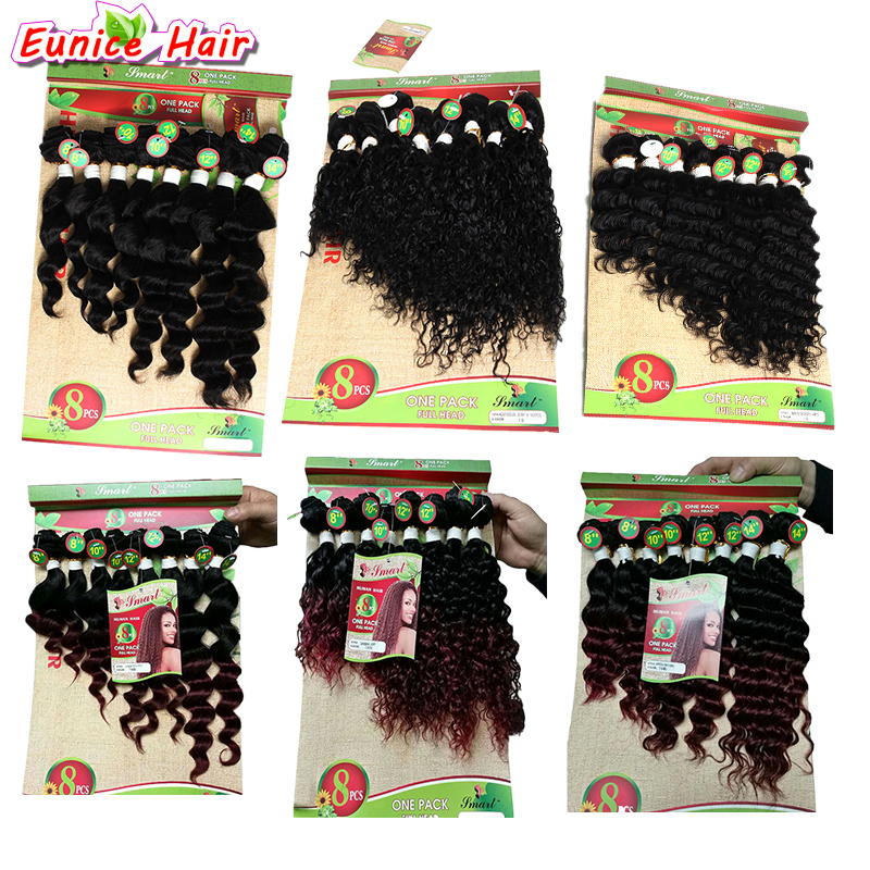Hairstyle 6A Brazilian Hair Natural Black Jery Curly Hair Bundles Short Length Kinky Curly 8 Inches 8-14inch Hairpiece