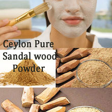 Free Shipping Pure Sandal wood Powder Face Mask Skin Care Na