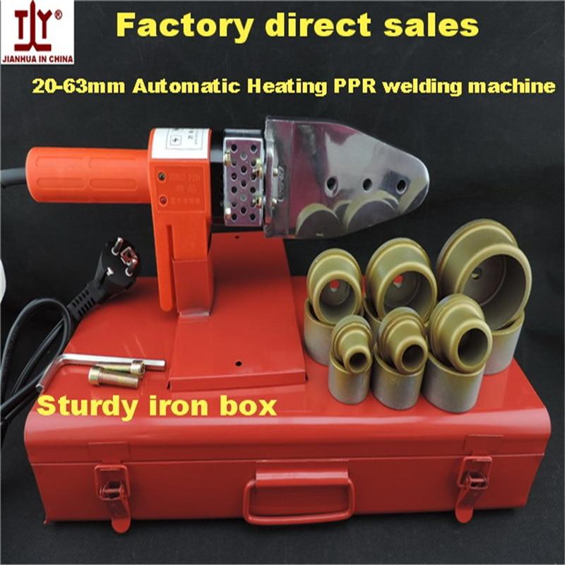 1 комплект AC220V 800 Вт DN20-63mm сварочный аппарат для пластиковых труб PPR сварочный аппарат для водяных труб для отопления PPR