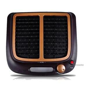Electric Foot warmer NDJ-06 In