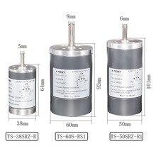 DC 영구 자석 기어 모터 12V 24V 200/3000/4000/5000 Rpm 고속 38/50/60mm Bemonoc 직경 DC 전기 모터 DIY 용