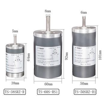 цена на DC Permanenr Magnet Gear Motor 12V 24V 200/3000/4000/5000 Rpm High Speed 38/50/60mm Bemonoc Diameter DC Electric Motor For DIY