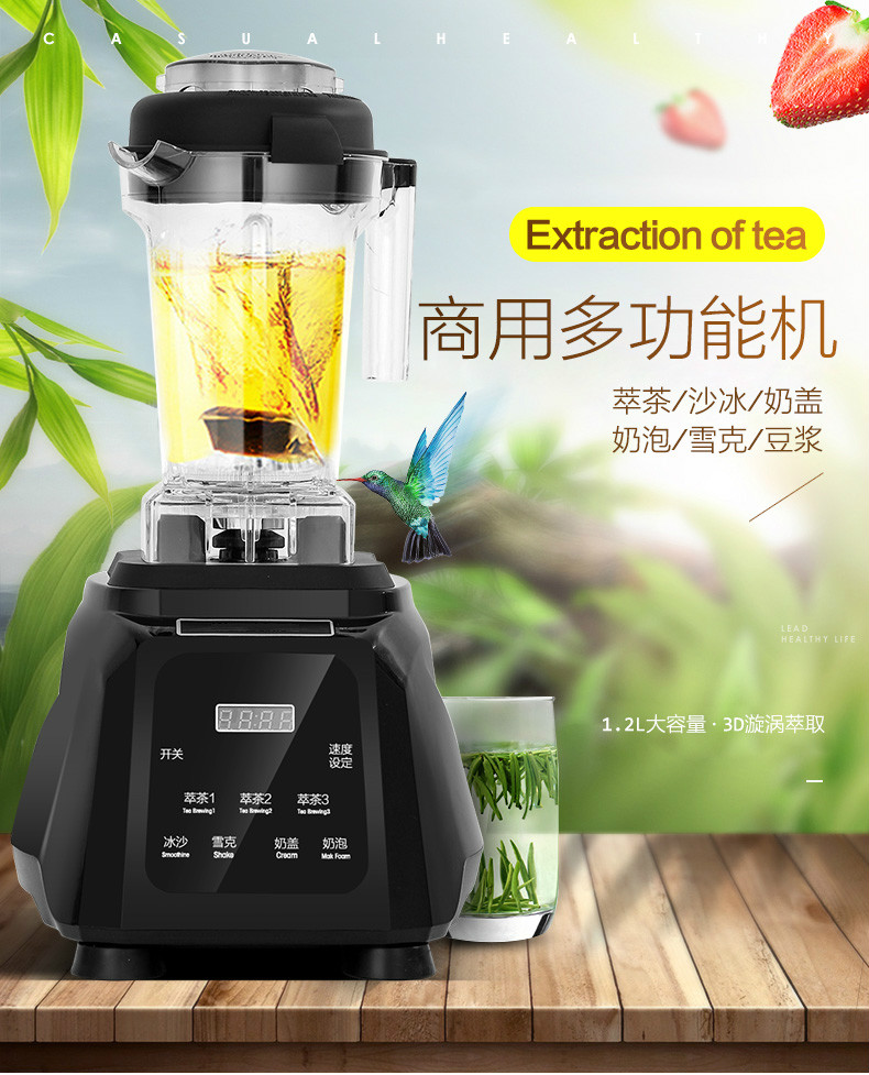 Ice Crushers commercial extraction of tea milk cover bubble machine cui quenching essence shop smoothies  NEWIce Crushers commercial extraction of tea milk cover bubble machine cui quenching essence shop smoothies  NEW