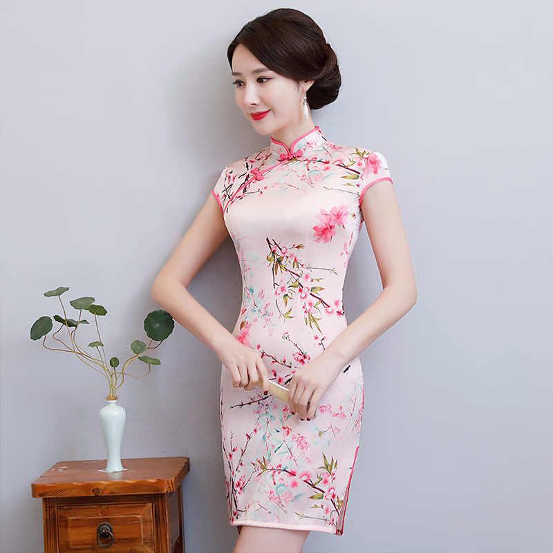 16c745690 ... Fashion Chinese Short style Mini Cheongsam New Arrival Summer Womens  Rayon Dress Slim Qipao Vestido Size ...