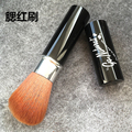 Portable Powder Brush Retractable Face Blush Makeup Brushes Cosmetic Tool Collection Black Metal Handle