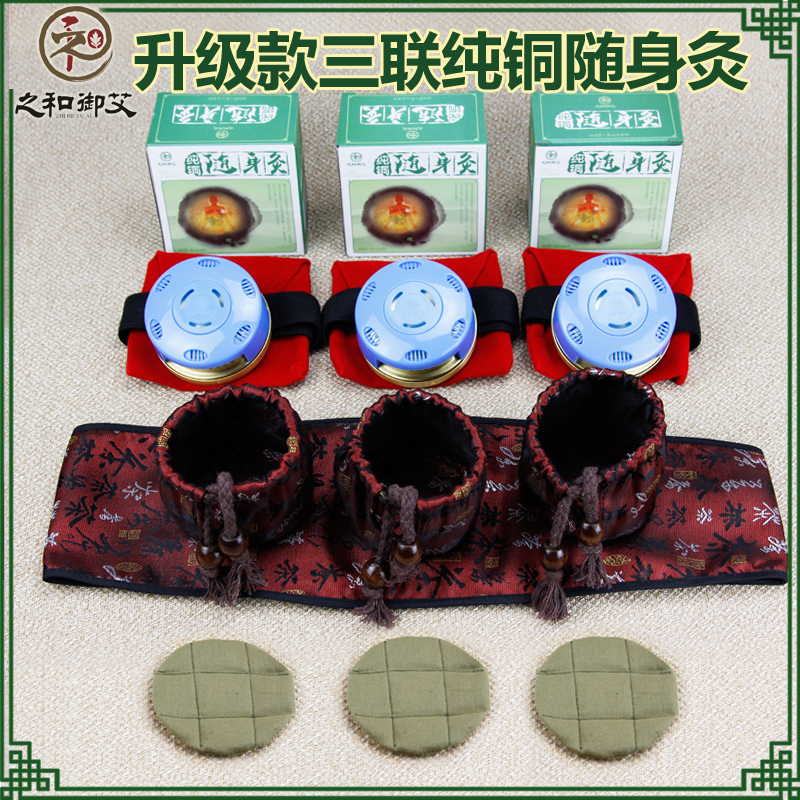 ФОТО Cloth cover portable moxibustion moxa copper box moxa column box