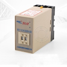 цена на Preset power-on delay digital time relay JS14P 99S 220V