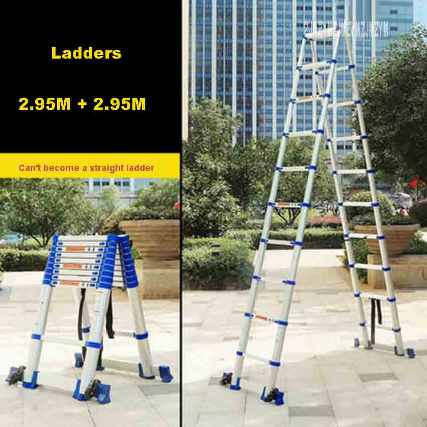 JJS511 High Quality Herringbone Ladder Portable Household Thickening Aluminium Alloy 10+10 Steps Telescopic Ladders(2.95M+2.95M)