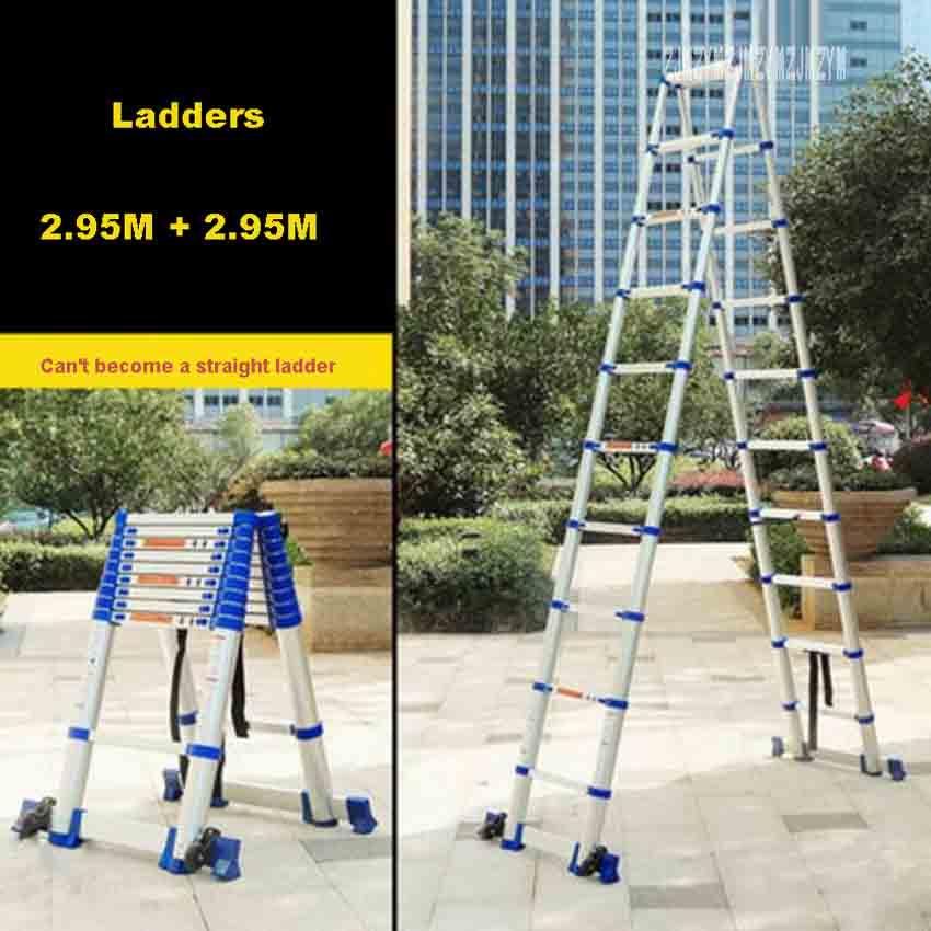 JJS511 High Quality Herringbone Ladder Portable Household Thickening Aluminium Alloy 10+10 Steps Telescopic Ladders(2.95M+2.95M)