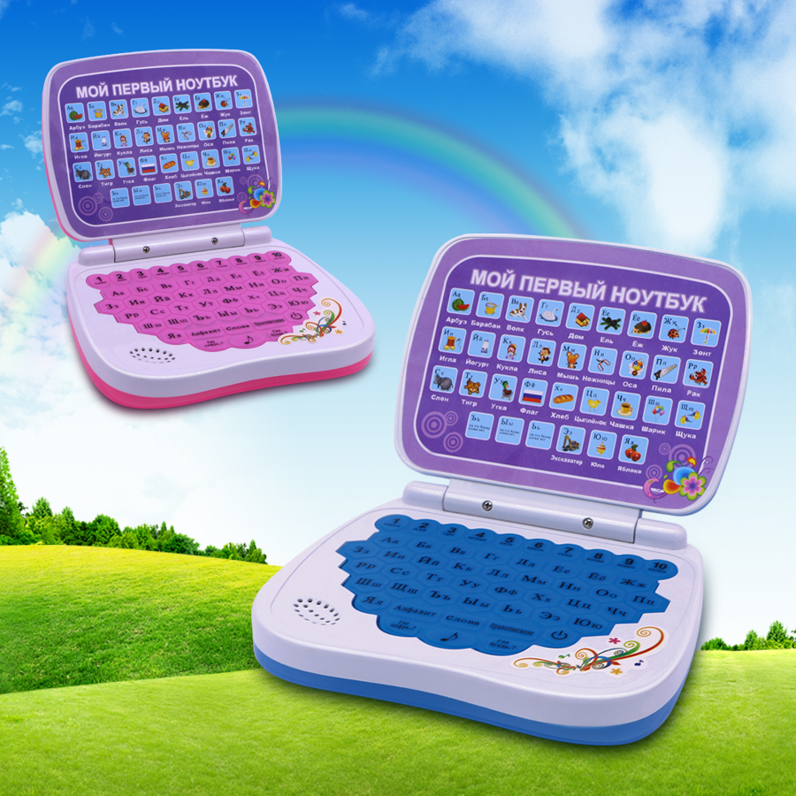 Russian language Kid <font><b>Laptop</b></font> interactive Learning <font><b>toys</b></font> kids tablet computer Russian Alphabet educational learning <font><b>toys</b></font> For Kids image