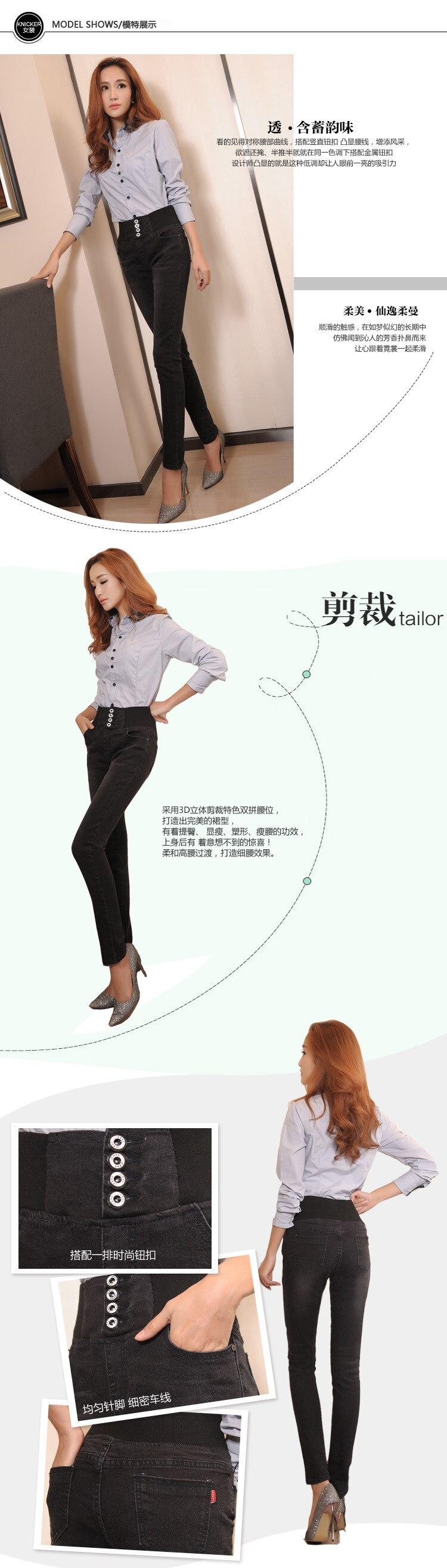 Musta värvi nööpidega teksased