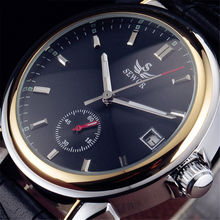 Self Watches Luxury Mens