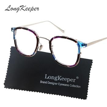 LongKeeper 2017 New Eyeglasses Men Women Square Brand Designer Eye Glasses Frames Clear Eyewear Gafas de grau P1870M