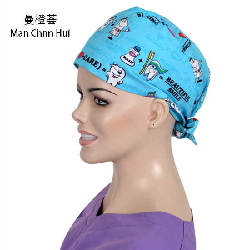 Tooth Fairy Dentists Medical Scrub Cap For Women And Men Surgical Hats 100% Cotton Soft Sweat Band Tie Back Chemo Caps Dentistry