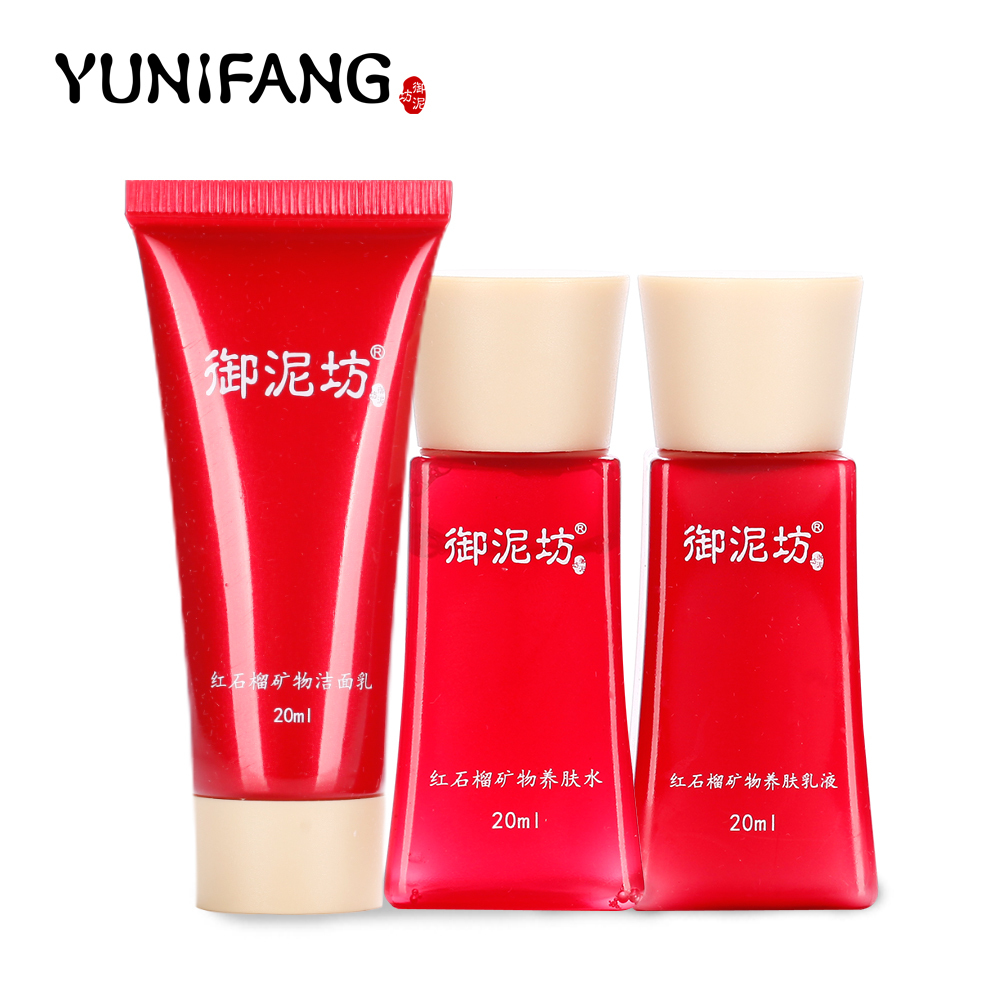 face care YUNIFANG Pomegranate cream lotion whitening moisturizing Freckle/Dark/Acne/SunSpot Remover anti-aging set