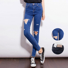 Ripped Jeans For Women Fashion Summer 2016 High Waist Jeans Pencil Pants Womens Jeans Black And Blue And Light Blue