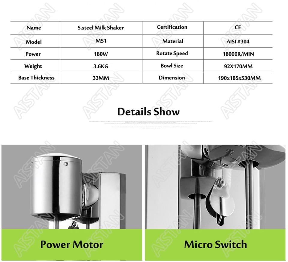 MS1 single head electric milk shaker blender for making milk for coffee with bottle stainless steel bar equipment 11