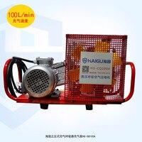 Venta HG CQ100A compresores de aire respiratorio de alta presión de mar sólido 380 V SCBA bomba