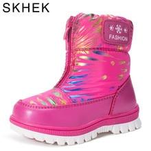 SKHEK kids boots cotton warm plush for girl  boys Winter boots for girl Girls rubber children's botas boot For Kids  TJC17310