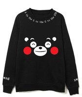 New Kpop BTS Bangtan Boys Suga Same Style Unisex Fleece Sweatershirt Army Hoody Cotton Hoodies